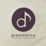 Drammatica Samples Released