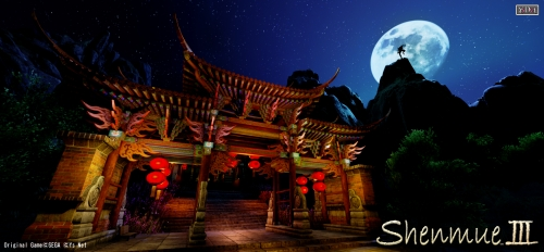 Rising-moon-over-the-temple-gate-1024x474